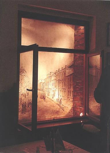 Emitacija okna